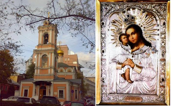 Храм Воскресения Словущего в Брюсовом переулке и находящаяся там чудотворная икона Взыскание погибших
