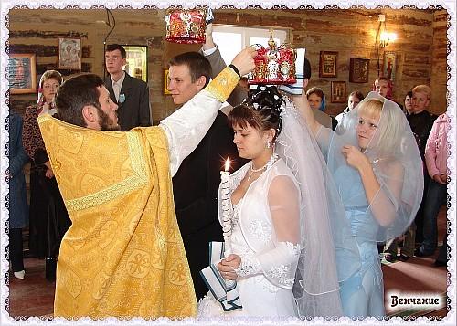 Первое Венчание в нашем приходе (2006)