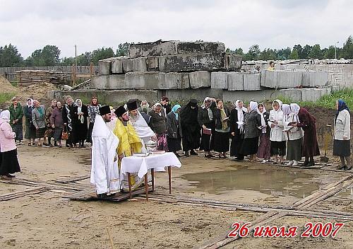 Закладка нового храма