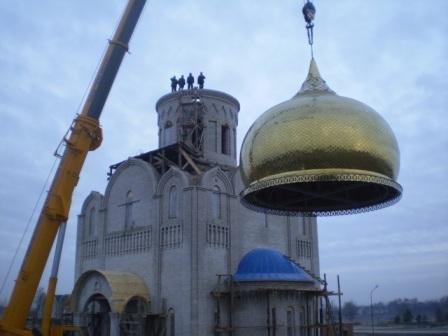 Установка купола (декабрь 2009)