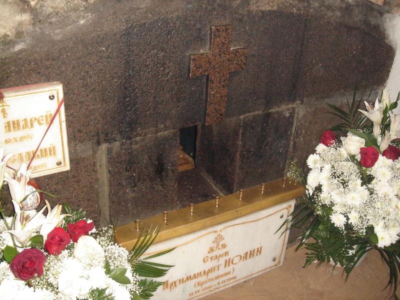 иоанн крестьянкин фото с похорон Сегодня