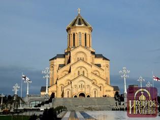 Фотогалерея Тбилиси святыни и красоты Грузинской столицы