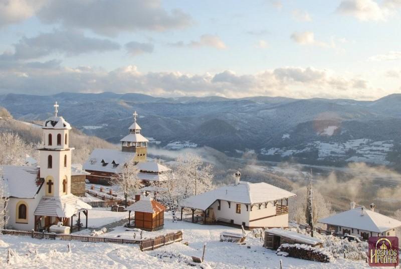 Фотогалерея Монастырь Святой Троицы в Сербии, настоятель о. Серафим