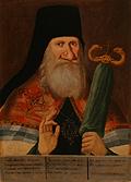 Георгий Конисский