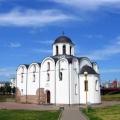Земля преподобной Евфросинии. Витебск - Полоцк - Орша + Смоленск