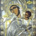 Праздник в честь иконы Отрада и утешение  03 февраля 2017  ежегодно Благовещенский мужской монастырь Ляды