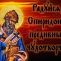15 дней  Паломничество в Грецию  с  отдыхом на море с 01.09 по 15.09.2017 путями  Византии.