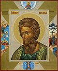Св. апостол Андрей Первозванный