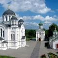 23 - 25 октября Полоцк - Логойск запись  +375296024046