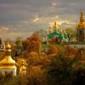 21.09.2018  Паломничество в Киев